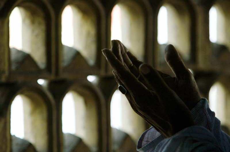 Dua nasıl edilir