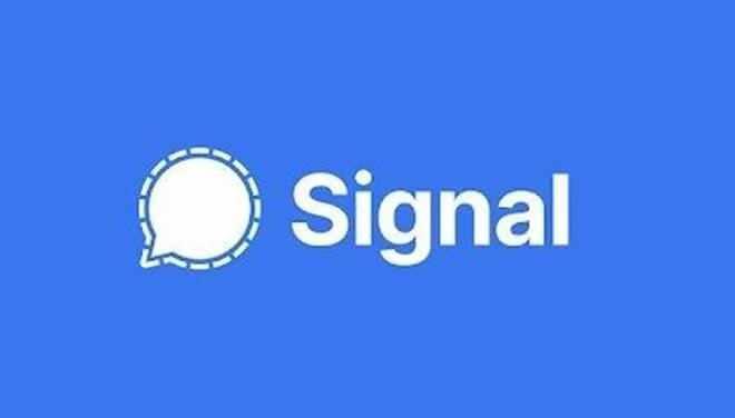 Signal nedir
