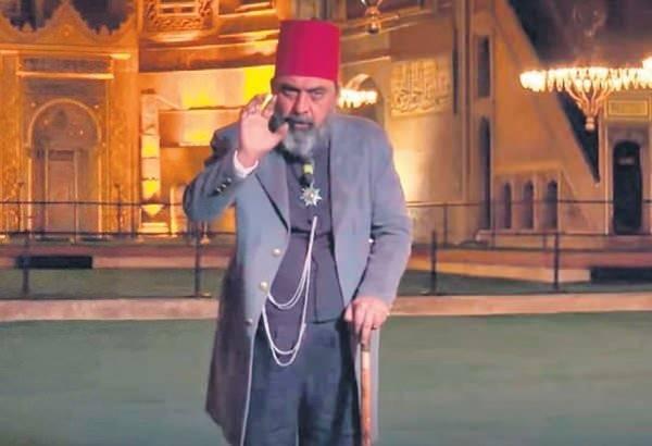 Ünlü sanatçı Ahmet Yenilmez Ayasofya Camii'nde Abdülhamid Han oyununu sergiledi