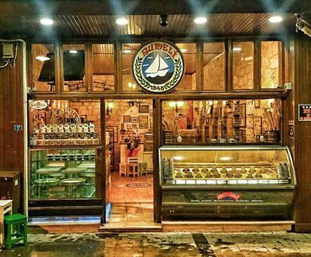 İzmir'in en iyi dondurmacıları