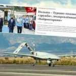 Rus basını: Türkiye'nin Polonya'ya SİHA satması çok tehlikeli