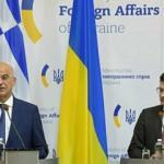 Yunanistan: Ukrayna'nın Türkiye ile yakınlaşmasından rahatsızız